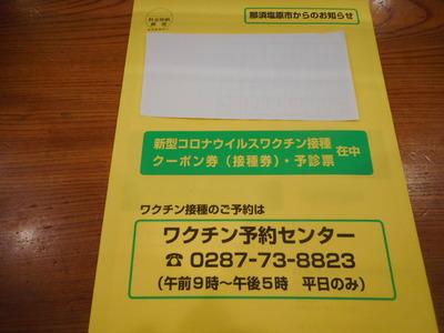 DSCN0996[1].JPG